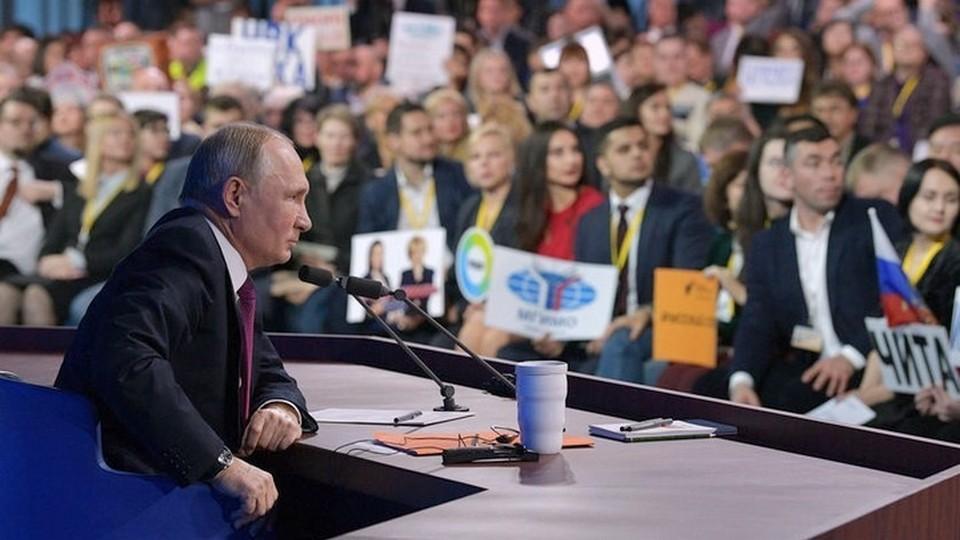 Песков рассказал подробности о пресс-конференции Путина