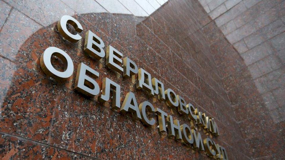 Жительницу Урала оштрафовали на 25 тысяч рублей за заражение родственников COVID-19