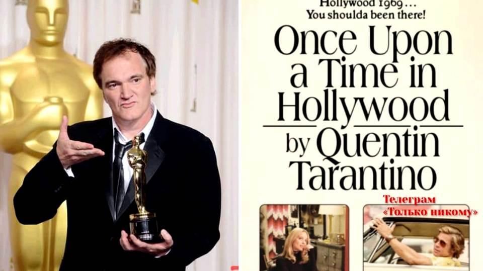Квентин Тарантино напишет две книги