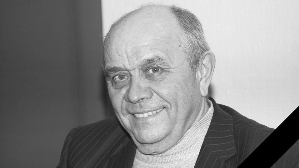 Прощание с Виктором Колмогорцевым пройдет 4 декабря