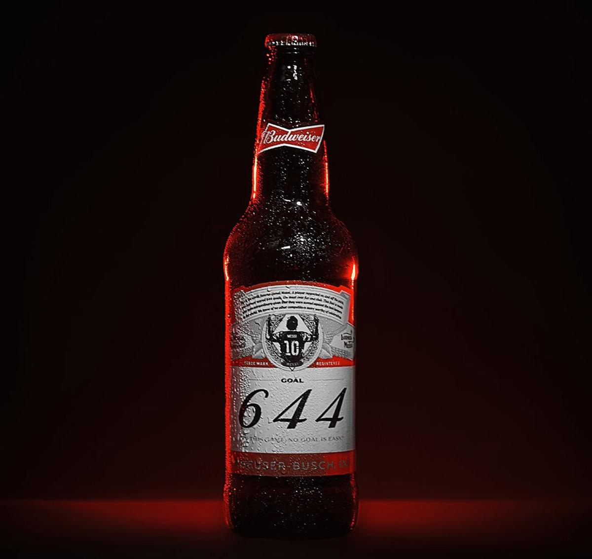 Месси подарит пиво всем вратарям, пропустившим его 644 гола