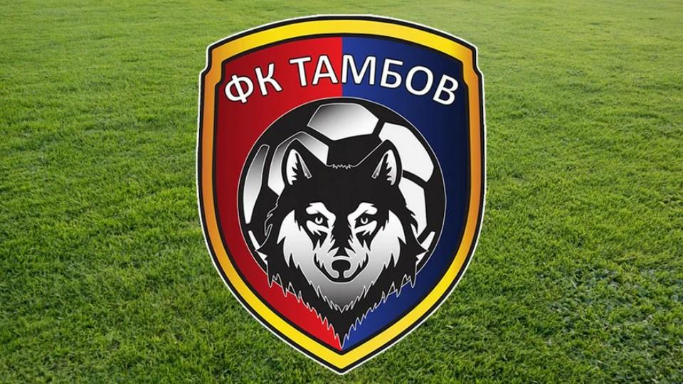Губернатор Тамбовской области пообещал президенту РПЛ выделить деньги на региональную команду