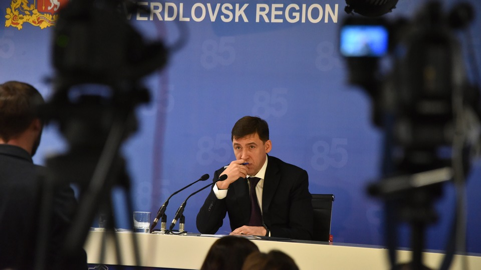 Пресс-конференция губернатора Свердловской области пройдёт 22 декабря