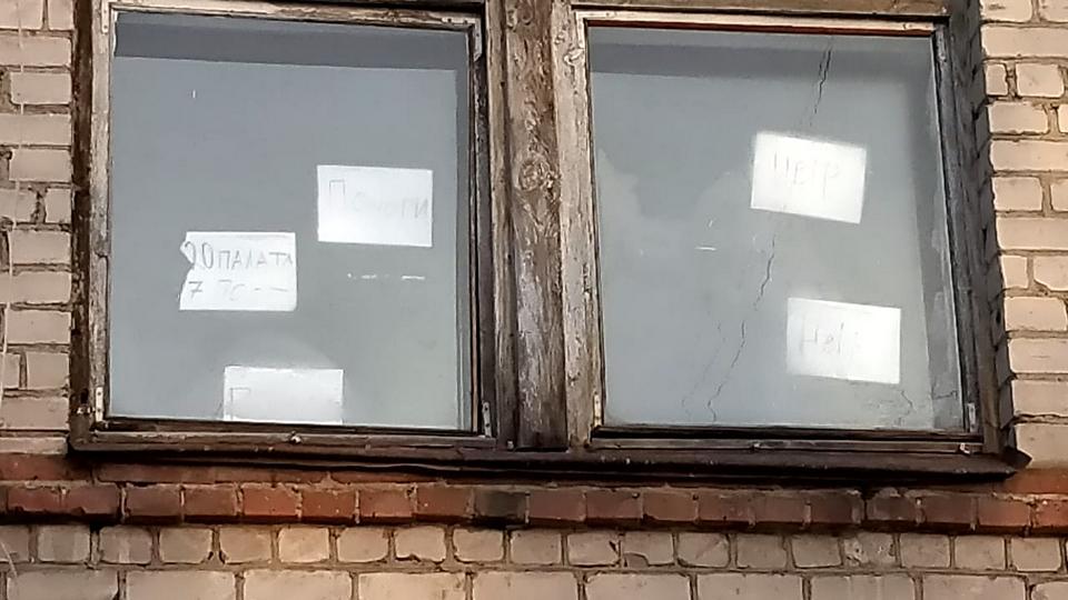 Провокация в ковидном госпитале Каменска-Уральского