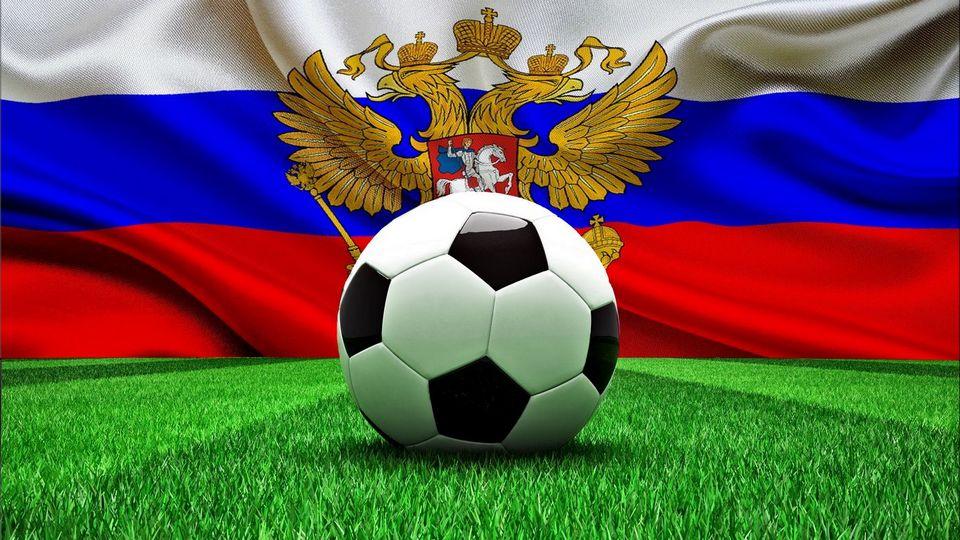 РФС рассматривает проект создания Лиги регионов