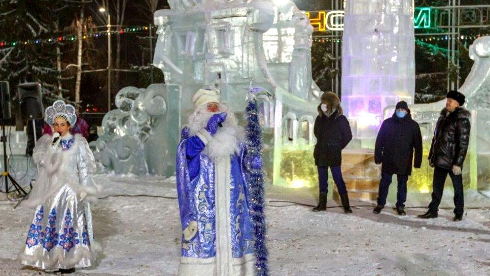 Состоялось открытие ледового городка СинТЗ