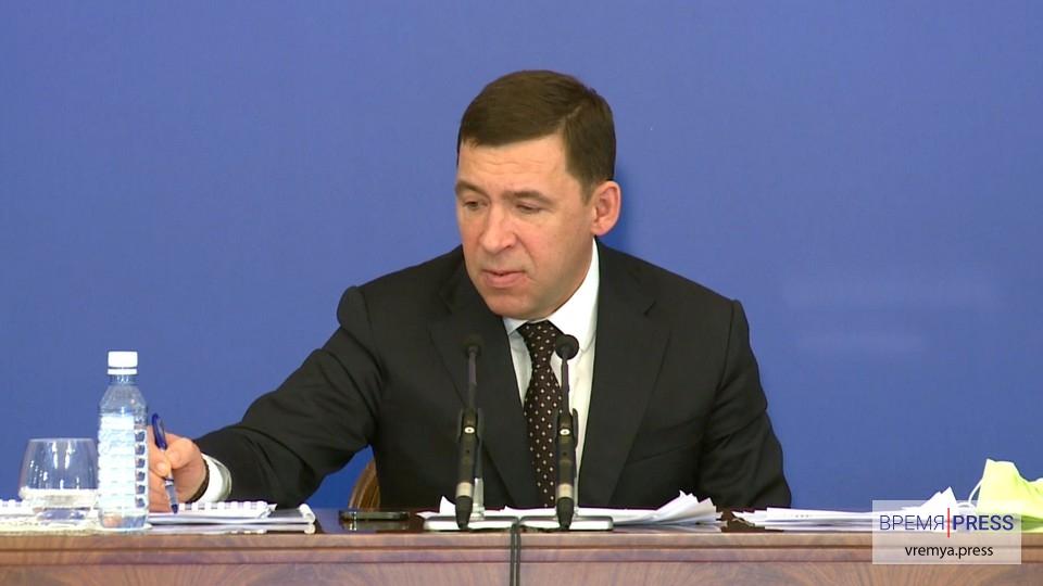 Свердловская область получит много вакцины от COVID-19 в первом квартале 2021 года