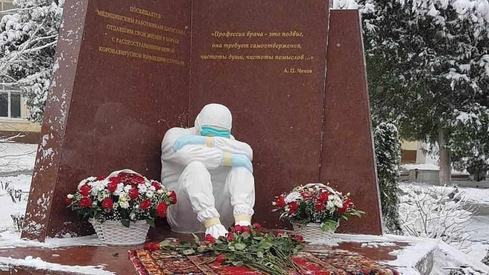 Памятник врачам, погибшим в борьбе с коронавирусом, открыли в Дагестане
