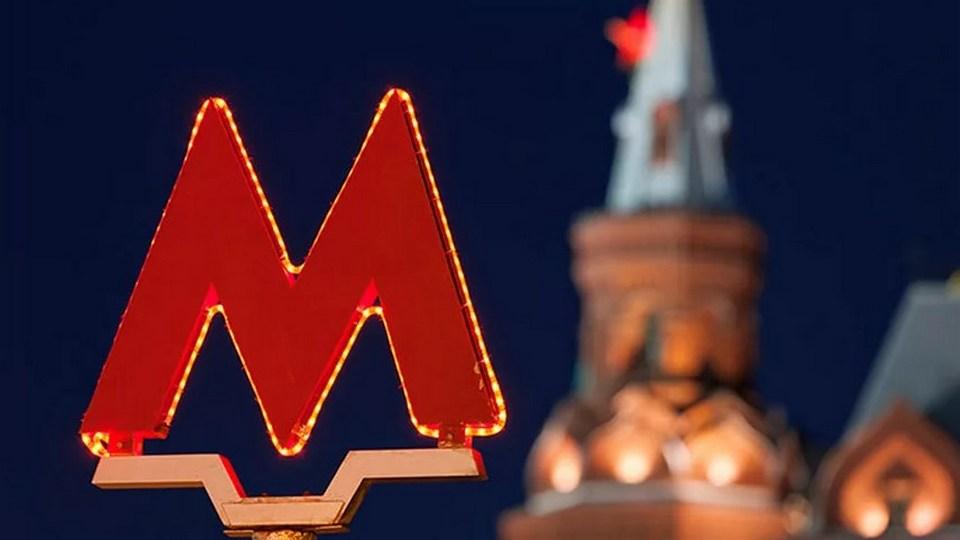 Женщина родила в метро Москвы