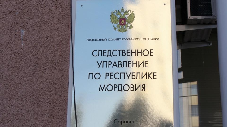 Житель Мордовии 24 года насиловал и избивал приемных детей