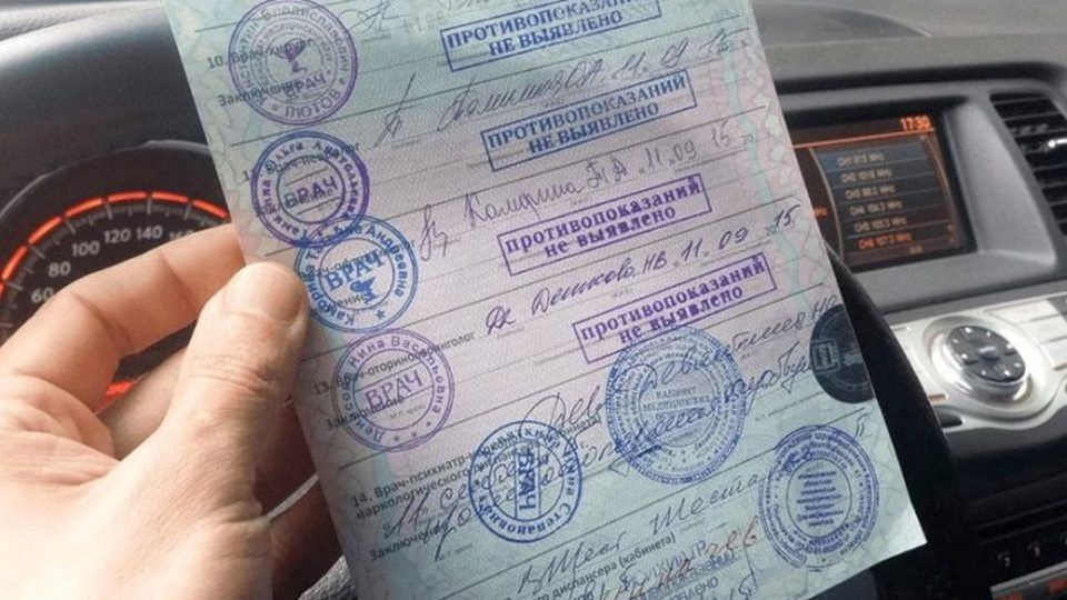 Минздрав РФ продлил действующий порядок медосвидетельствования водителей
