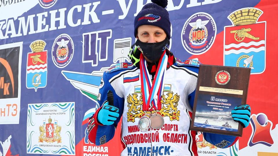 Каменский мотогонщик Дмитрий Хомицевич стал вице-чемпионом РФ по мотогонкам на льду