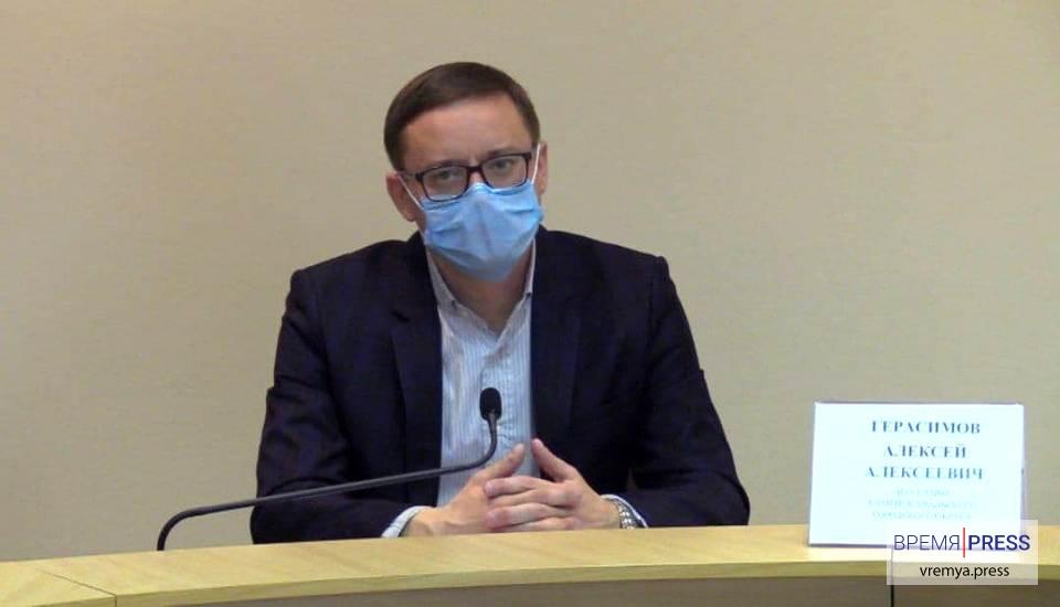 Ио главы города Алексей Герасимов посетит День снега