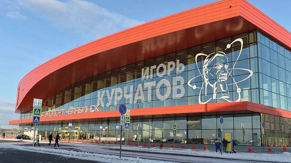 Игорь Курчатов уже принимает в Челябинске