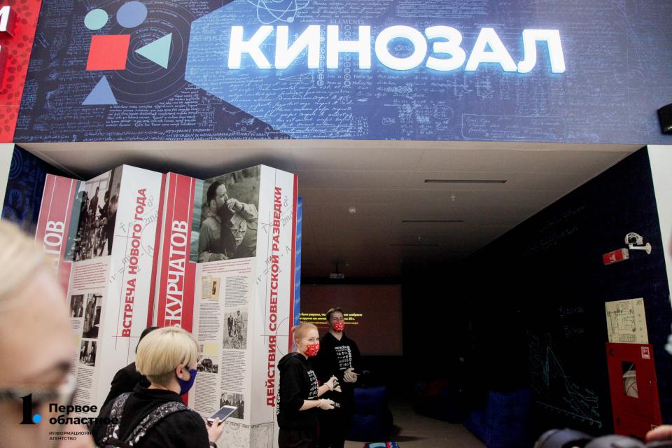 «Игорь Курчатов» уже принимает в Челябинске
