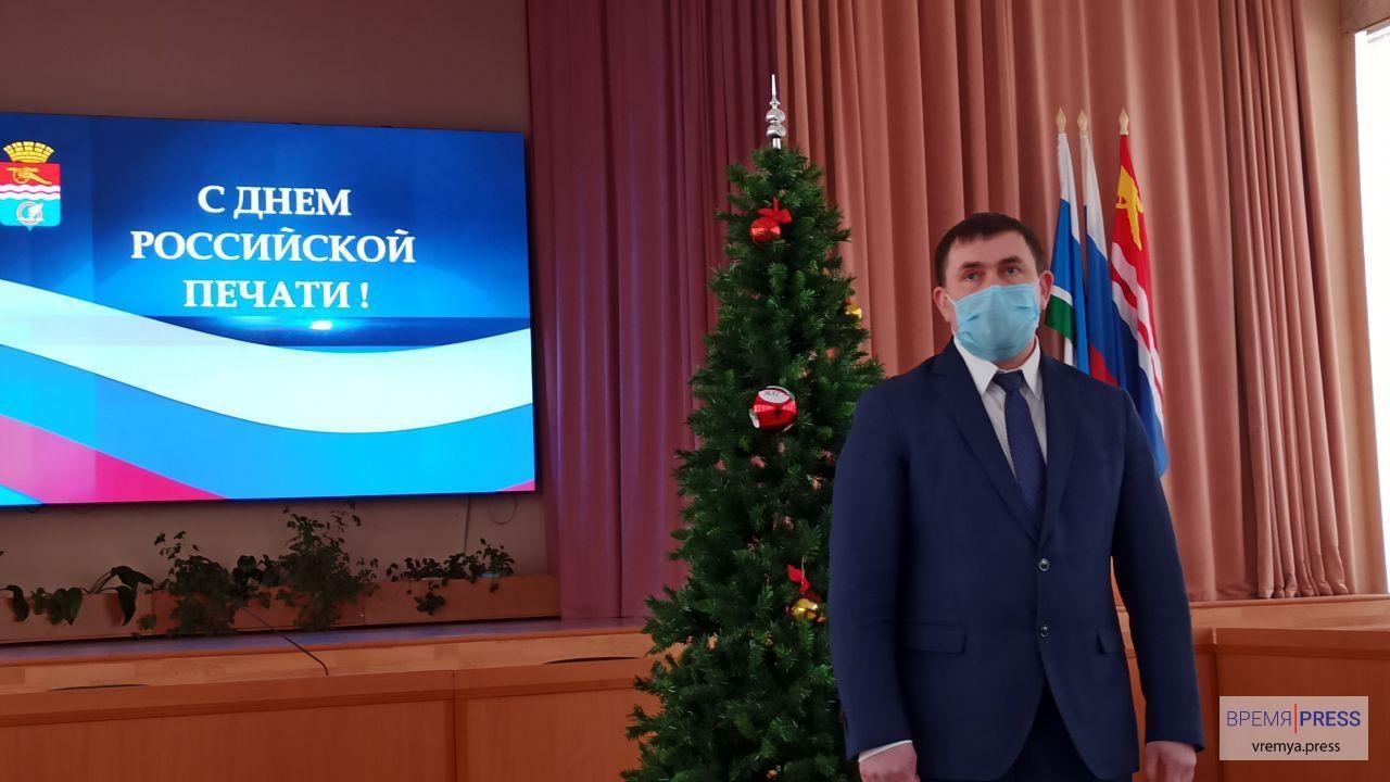 Алексей Шмыков поздравил журналистов Каменска с Днем российской печати