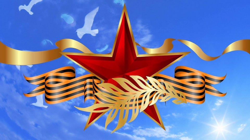 Алексей Герасимов поздравил жителей Каменска-Уральского с Днём защитника Отечества