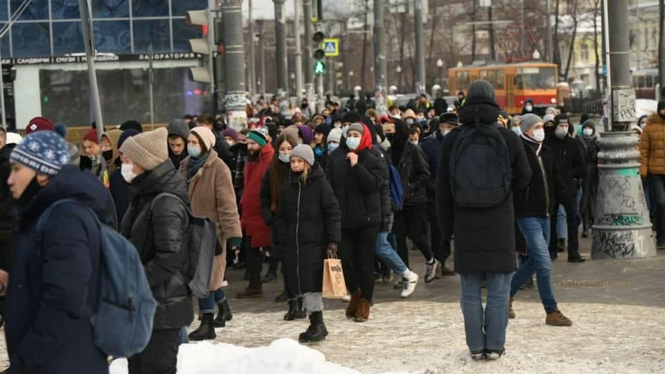 Екатеринбург стал самым протестным городом России