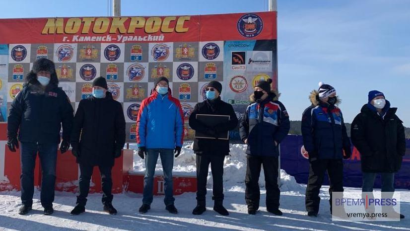 В Каменске-Уральском стартовали чемпионат и первенство области по мотокроссу