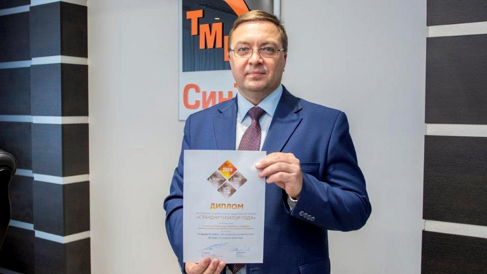 Сотрудники ТМК получили дипломы Общероссийской общественной премии