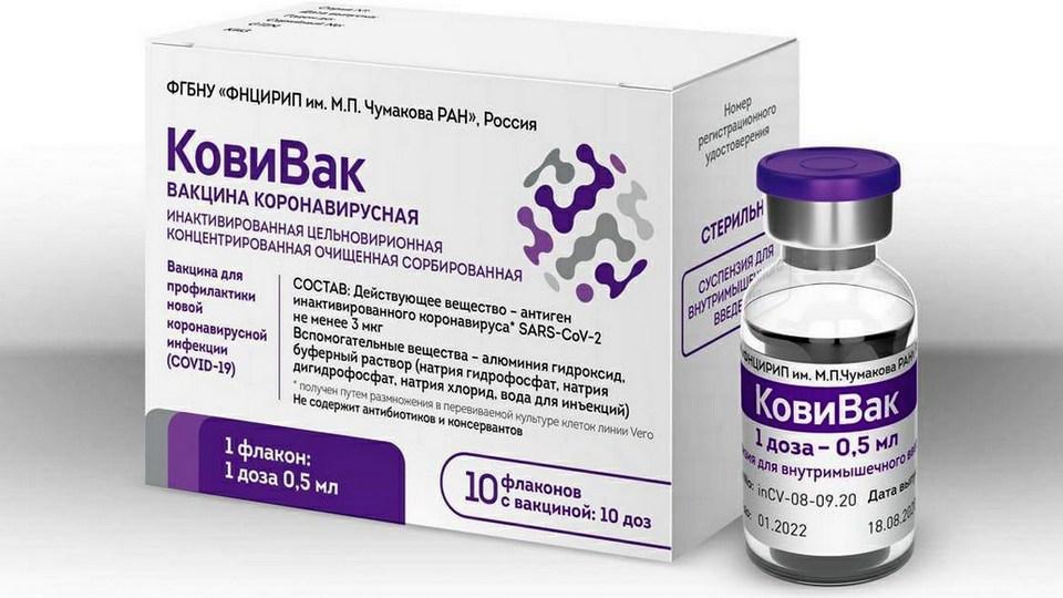 """Что известно о новой российской вакцине """"КовиВак"""" от коронавируса"""