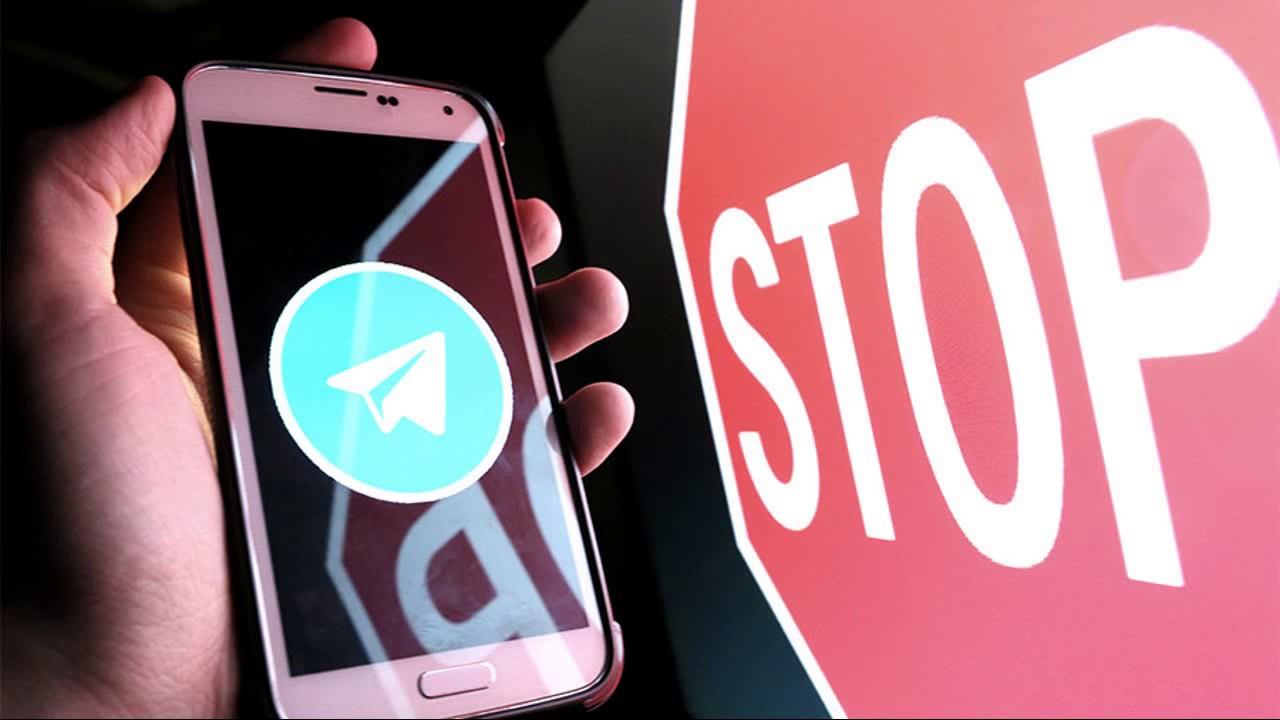 Провайдеров Украины обязали заблокировать несколько телеграм-каналов
