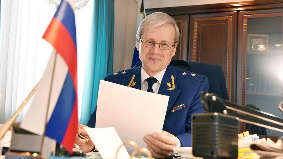 Источник подтвердил отставку прокурора Свердловской области