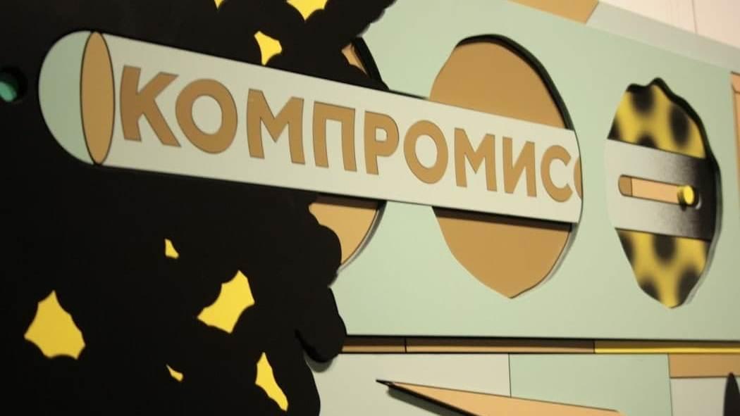 В Екатеринбурге открылась выставка известных уличных художников
