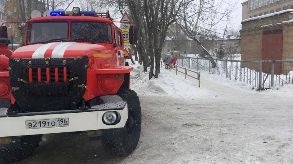 Прокуратура заинтересовалась возгоранием в школе №7 Каменска-Уральского