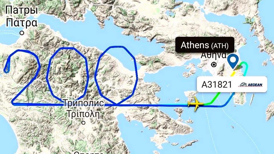 Пассажирский самолет нарисовал в небе цифру 200 в честь двухсотлетия годовщины Греческой революции