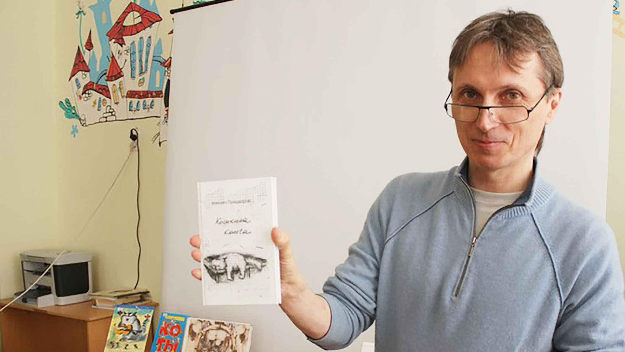 В Каменск-Уральский приедут детские поэты из Челябинска