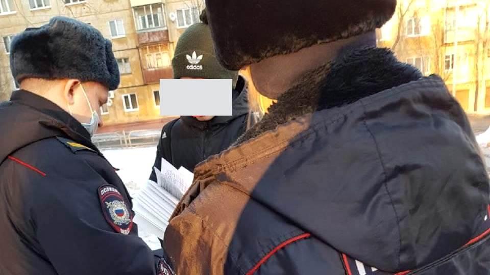 В Нижнем Тагиле школьники задержали и передали полиции закладчика наркотиков