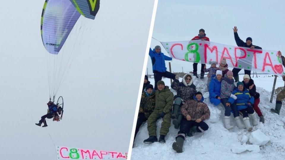 Летчик из Богдановича с воздуха поздравил россиянок с 8 Марта