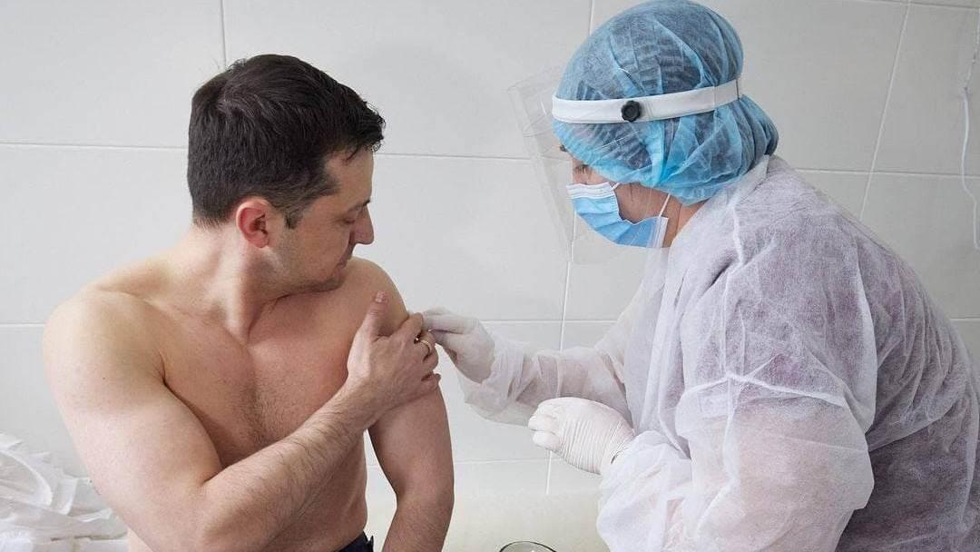 Владимир Зеленский поставил прививку от коронавируса