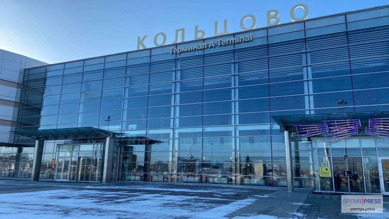 В аэропорту Кольцово открылся пункт вакцинации от коронавируса