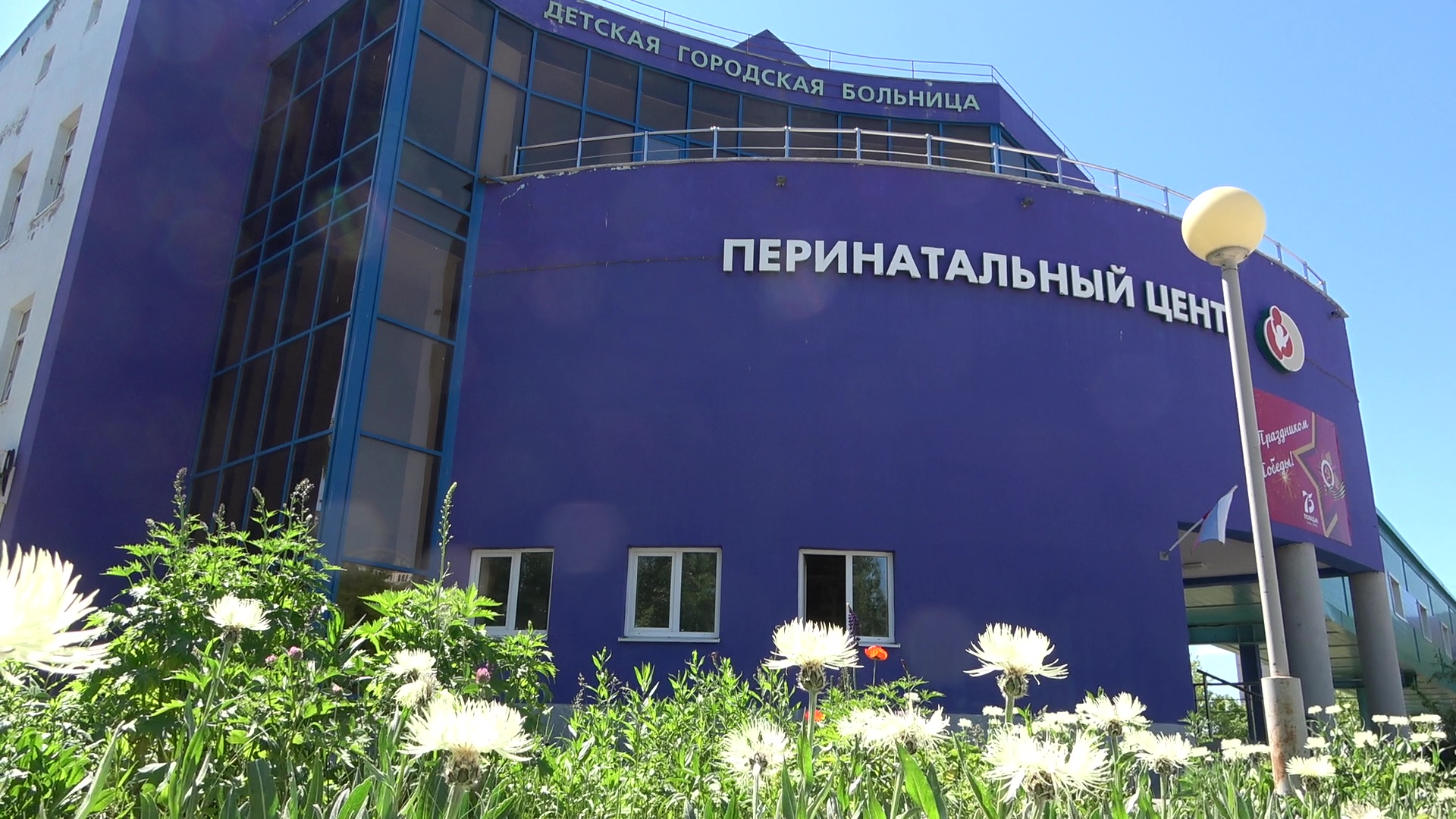 В Каменске-Уральском возобновят партнерские роды