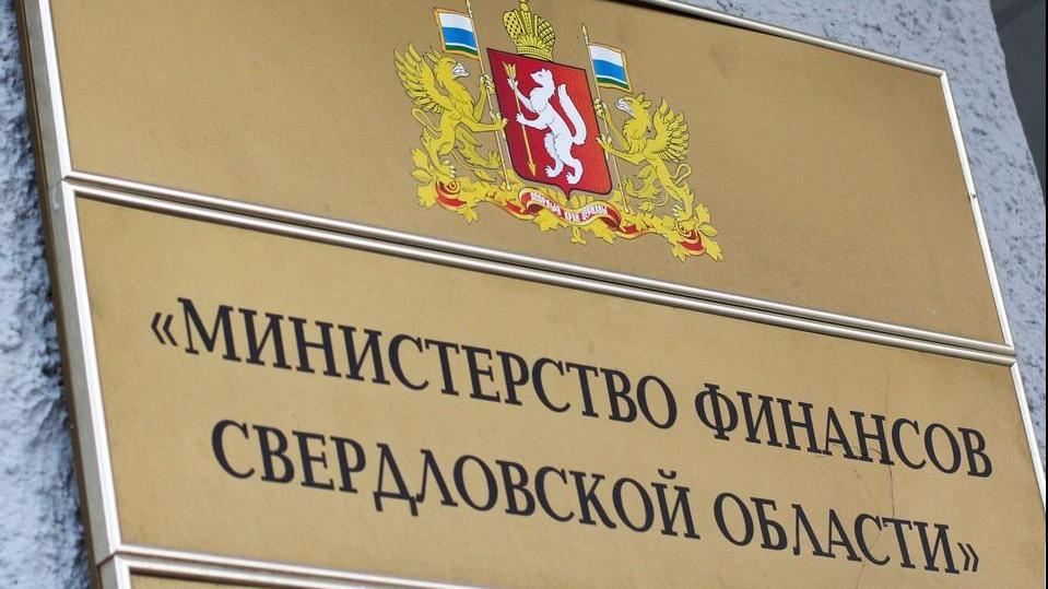 Свердловская область возьмет коммерческие кредиты на 10 млрд рублей