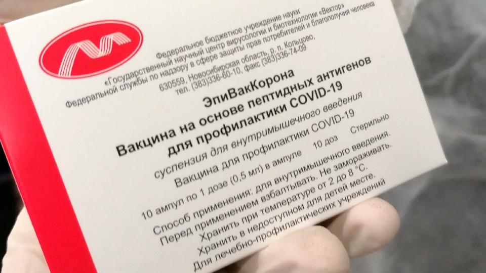 Коронавирус в Каменске-Уральском: статистика на 28 апреля