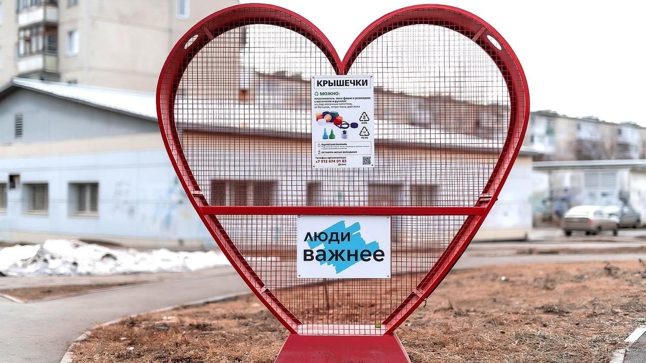 В Каменске-Уральском установили арт-объект для сбора пластиковых крышек