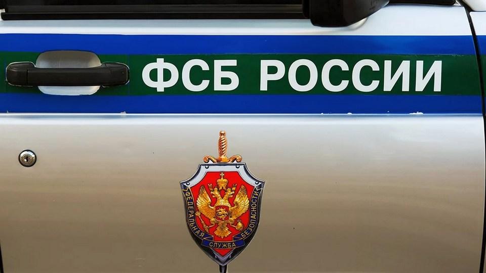 ФСБ предотвратила теракт в Крыму и задержала двух террористов