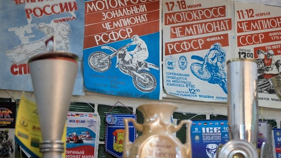 Музей спорта планируют открыть в Каменске-Уральском