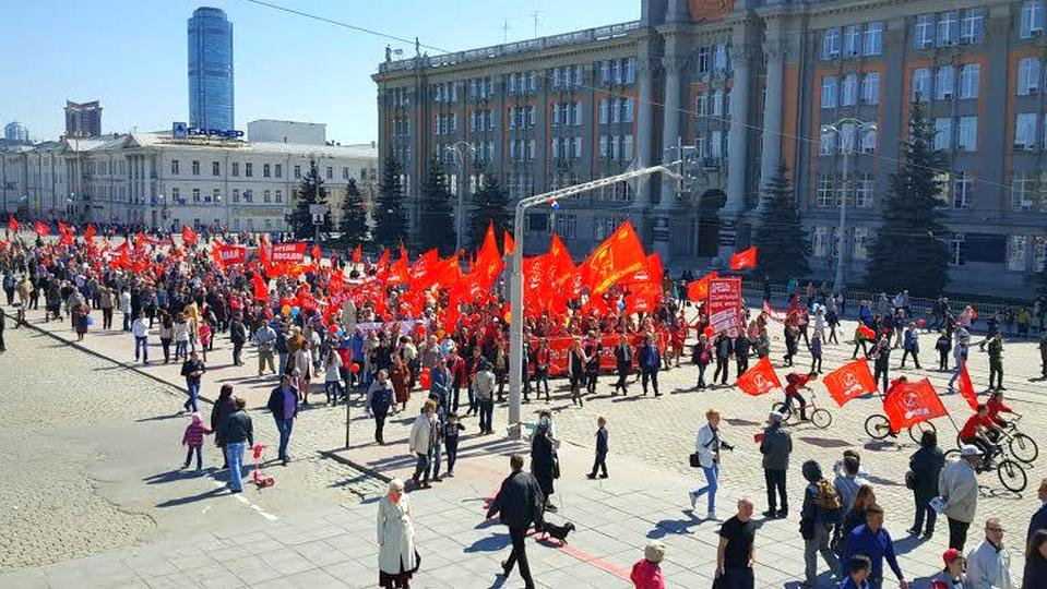 """В Свердловской области отменили первомайские шествия и перенесли """"Бессмертный полк"""" в онлайн"""