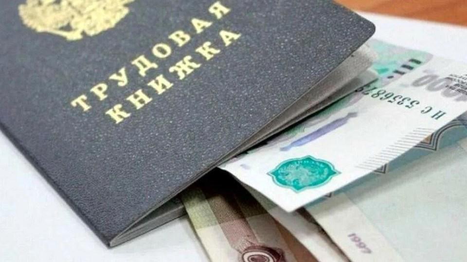 В Каменске-Уральском фейковая безработная пойдет под суд за присвоение пособий ЦЗН