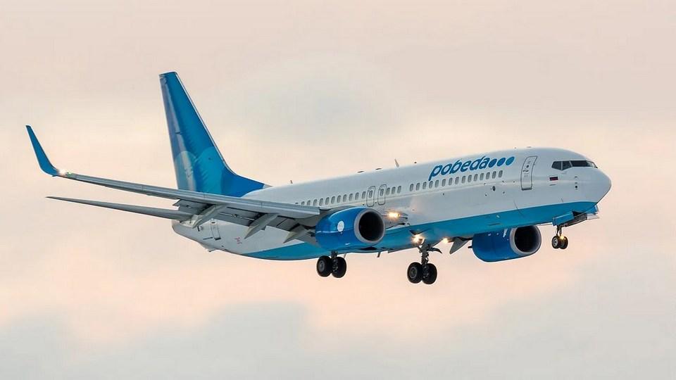 Льготные авиабилеты для семей по России появятся в продаже
