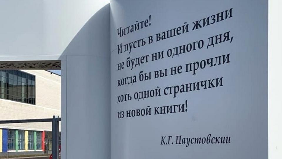 В Каменске-Уральском устранят дефекты при благоустройстве в сквере на Южном и БПК