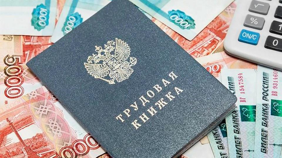 Житель Каменска-Уральского отправится под суд за незаконное получение пособия по безработице