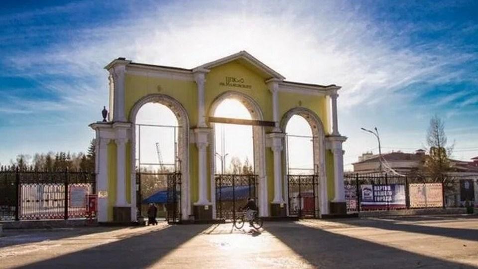 ЦПКиО Маяковского в Екатеринбурге закроют 30 апреля на обработку от клещей