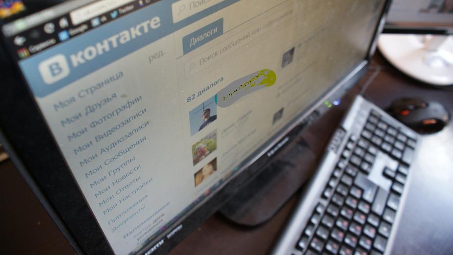 Жителя Каменска-Уральского оштрафовали за размещение нацистской символики ВКонтакте