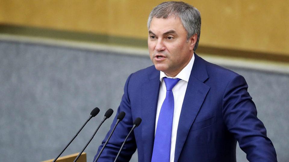 Председатель Госдумы назвал небезопасным нахождение россиян в Грузии на примере Познера