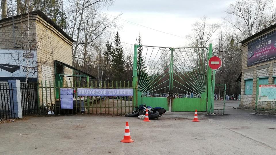 В Каменске-Уральском мотоциклист врезался в ворота кладбища